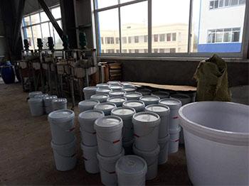 水性防腐漆打包厂房